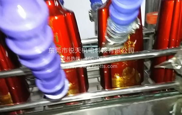 白酒除水吹干专用风刀干燥系统